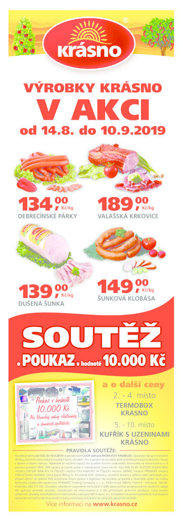 thumbnail of plakat MORAVSKÝ KRUMLOV 3 SMS